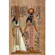 S215-A: Papyrus, handgemalt